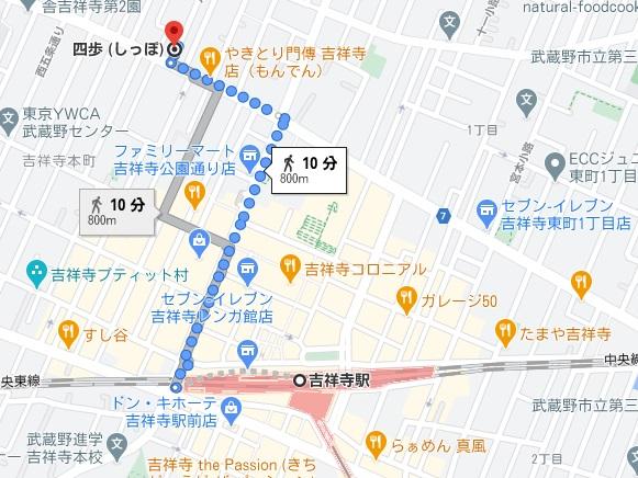 古道具カフェ 四歩(Sippo)への行き方と店舗情報