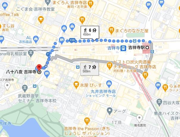 八十八夜(ハチジュウハチヤ)への行き方と店舗情報