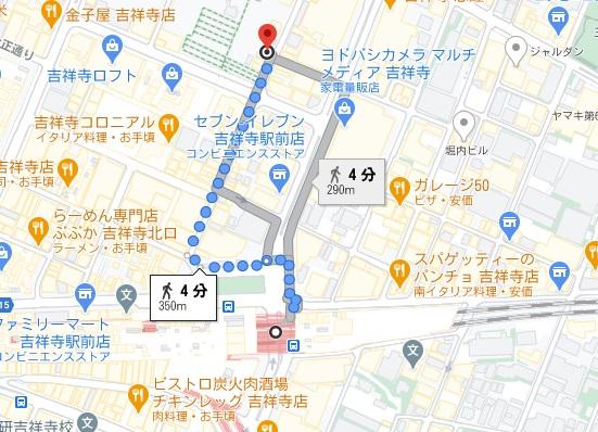 カフェ&バー ディズールへの行き方と店舗情報