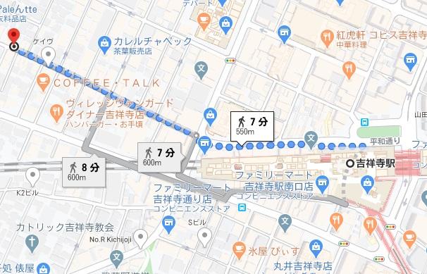 ティーハウス はっぱへの行き方と店舗情報