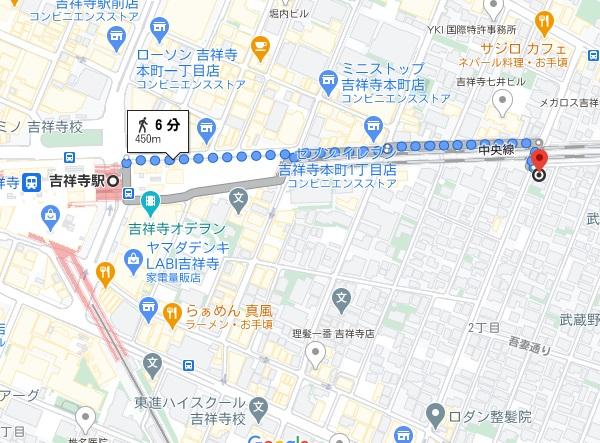 「ハティフナット 吉祥寺のおうち」への行き方と店舗情報