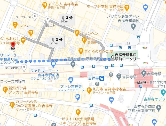 kawara CAFE&KITCHEN 吉祥寺への行き方と店舗情報