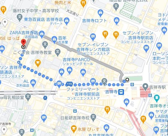 アムリタ食堂への行き方と店舗情報