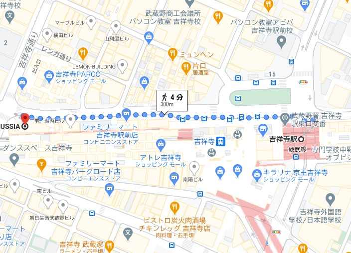 「大衆酒場 長次郎」への行き方と店舗情報
