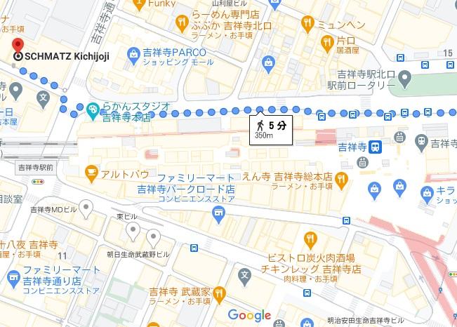 SCHMATZ 吉祥寺への行き方と店舗情報