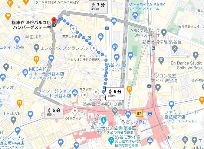 「極味や 渋谷パルコ店」への行き方と店舗情報