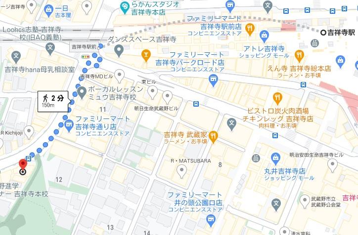 「モメント」への行き方と店舗情報