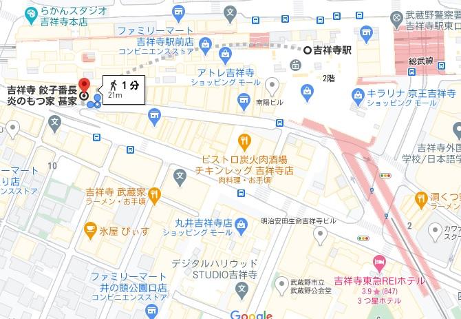 「餃子番長 炎のもつ家 甚家」への行き方と店舗情報
