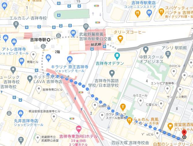 福郎への行き方と店舗情報