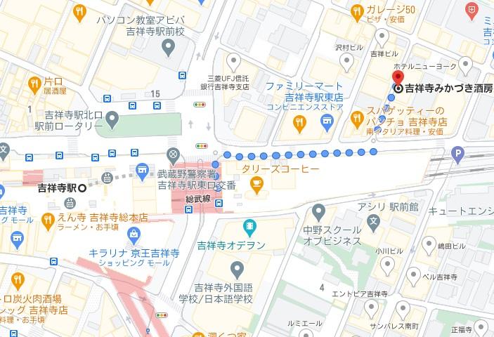 吉祥寺みかづき酒房への行き方と店舗情報