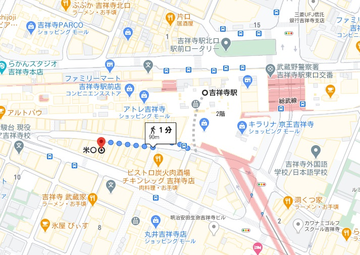 米〇(コメマル)への行き方と店舗情報