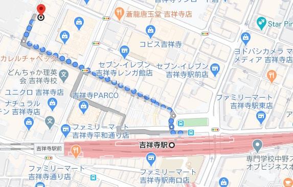 デンズカフェ(酒場)への行き方と店舗情報