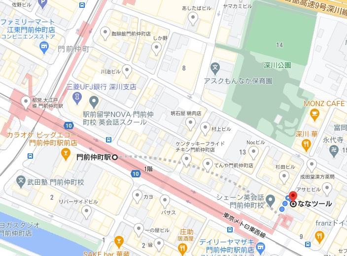 「大衆炉端 深川商店」への行き方と店舗情報