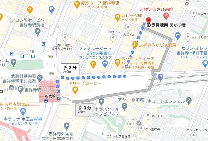 「焼肉 あかつき」への行き方と店舗情報