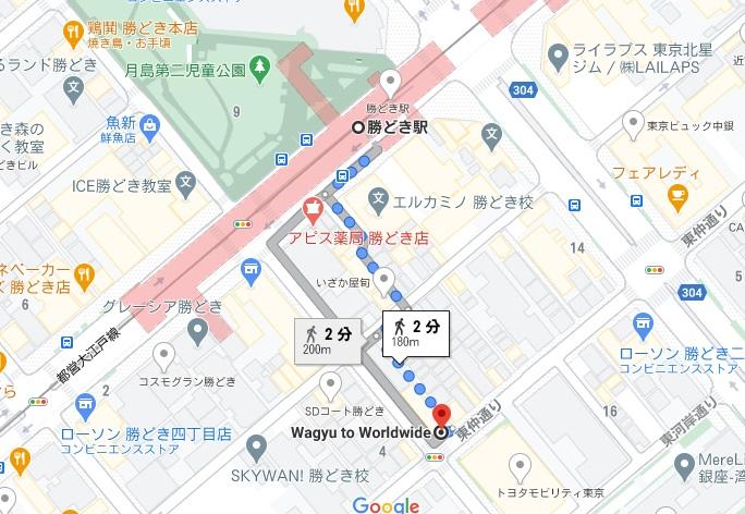 「WAGYU TO WORLDWIDE」への行き方と店舗情報