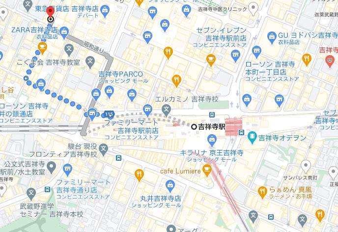 薩摩牛の蔵 吉祥寺店への行き方と店舗情報