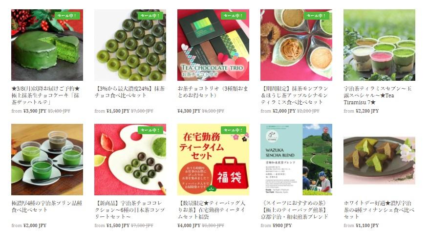 「d:matcha Kyoto」のメニューと値段