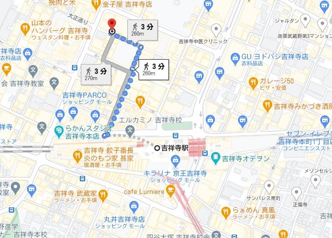 「大阪マドラスカレー123号店」への行き方と店舗情報