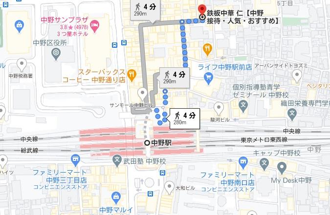 「鉄板中華 仁」への行き方と店舗情報