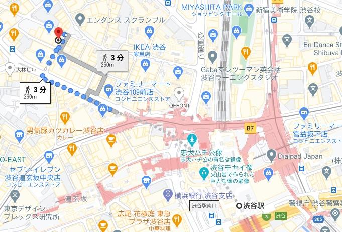 「渋谷 鮨 sublime」への行き方と店舗情報