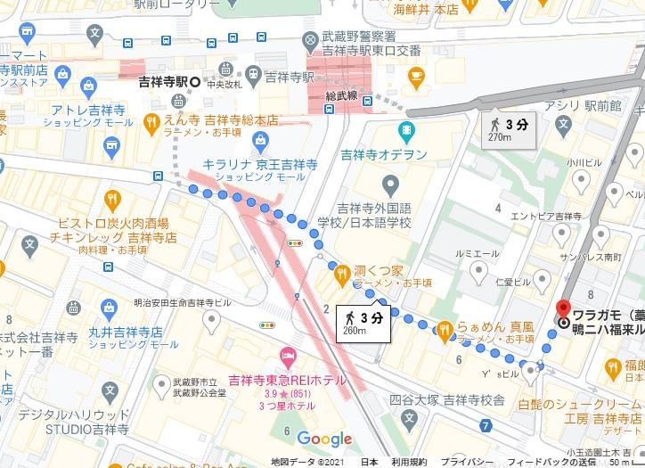 「ワラガモ 藁ウ鴨ニハ福来ル」への行き方と店舗情報