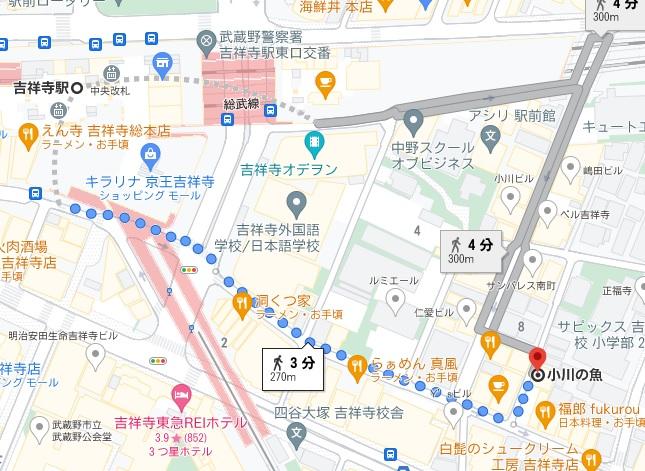 「小川の魚 吉祥寺店」への行き方と店舗情報