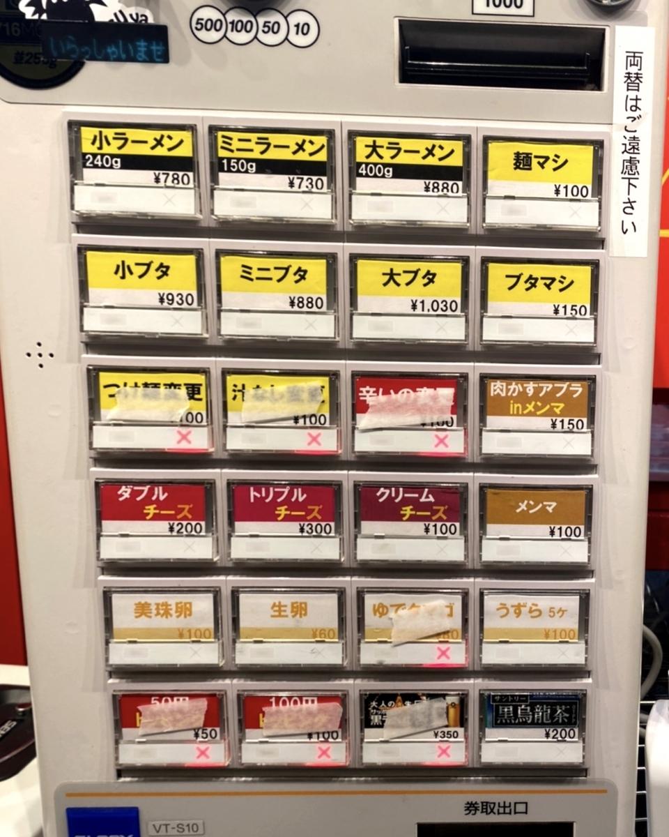 「ハナイロモ麺」のメニューと値段