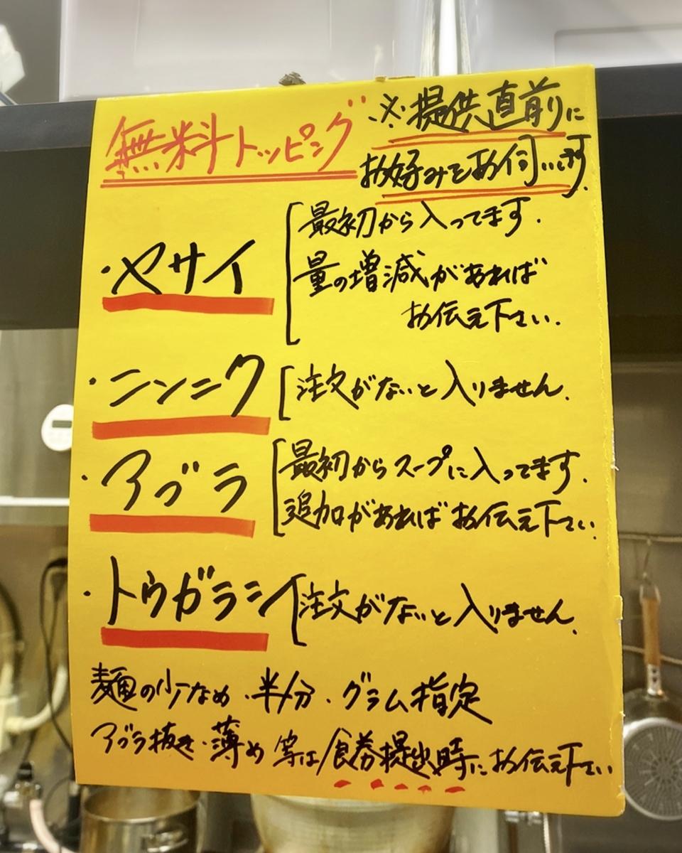 ハナイロモ麺の店内雰囲気
