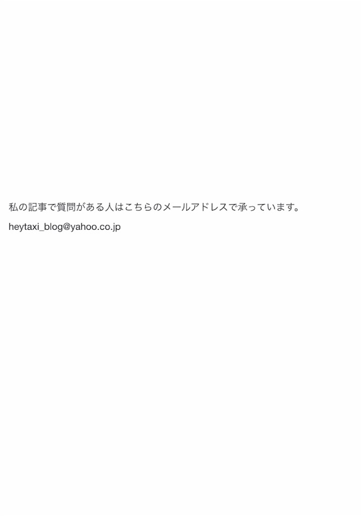 f:id:koki9265:20190306193101j:image
