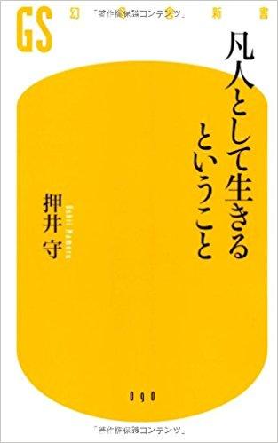 f:id:kokiando:20170715231414j:plain