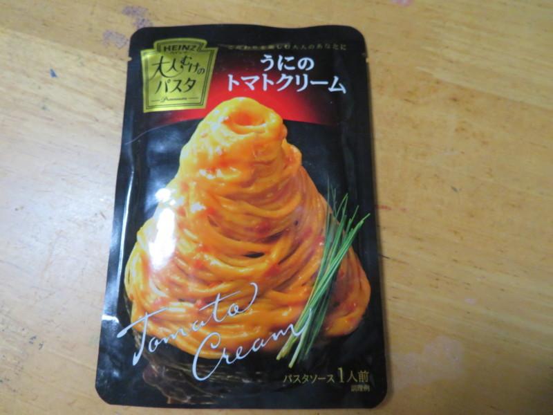 f:id:kokichikawabe:20180222181106j:image