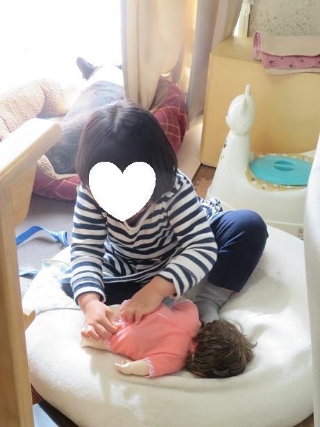 f:id:kokichikawabe:20190320092506j:plain