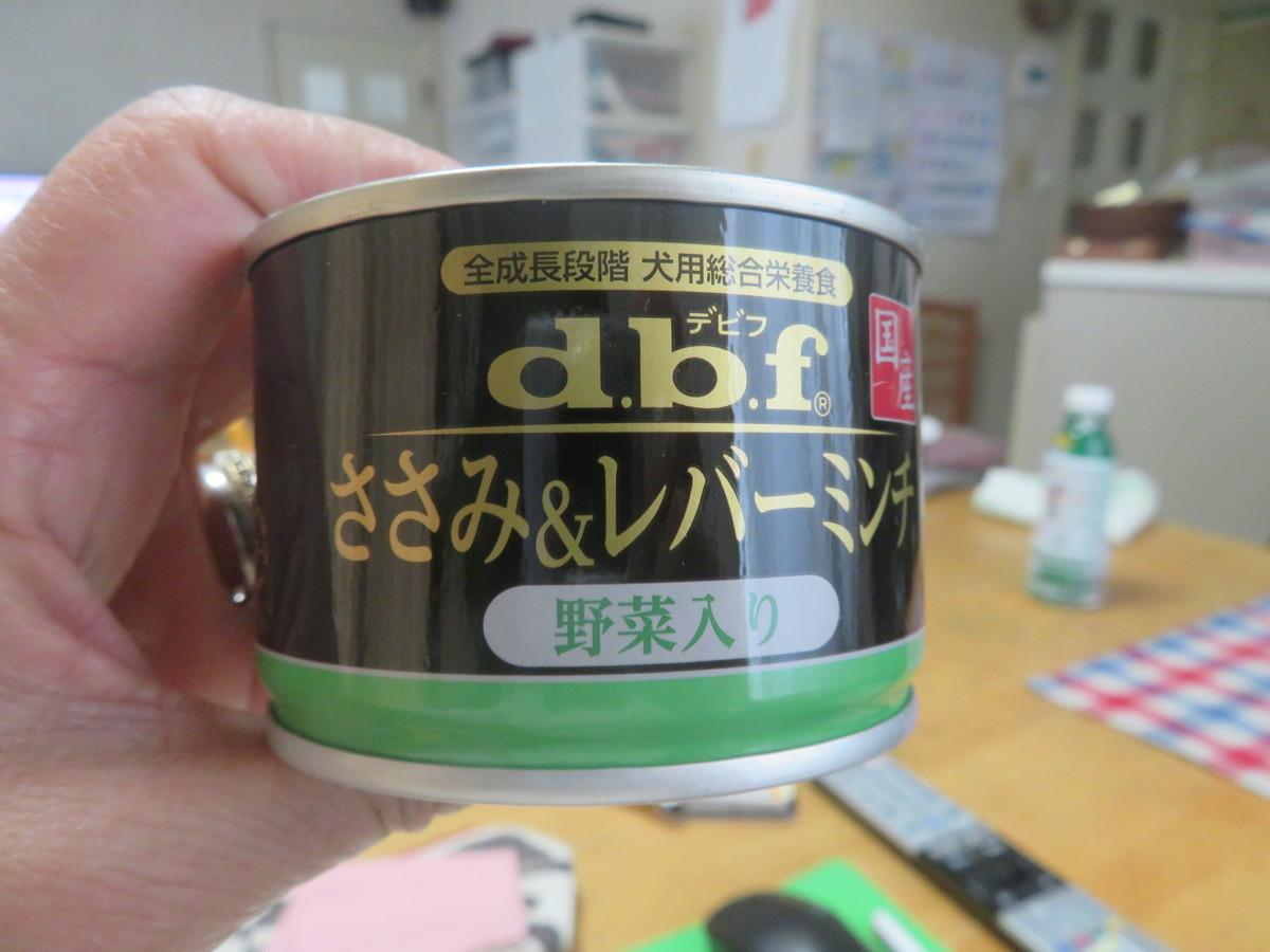 f:id:kokichikawabe:20210514115617j:plain
