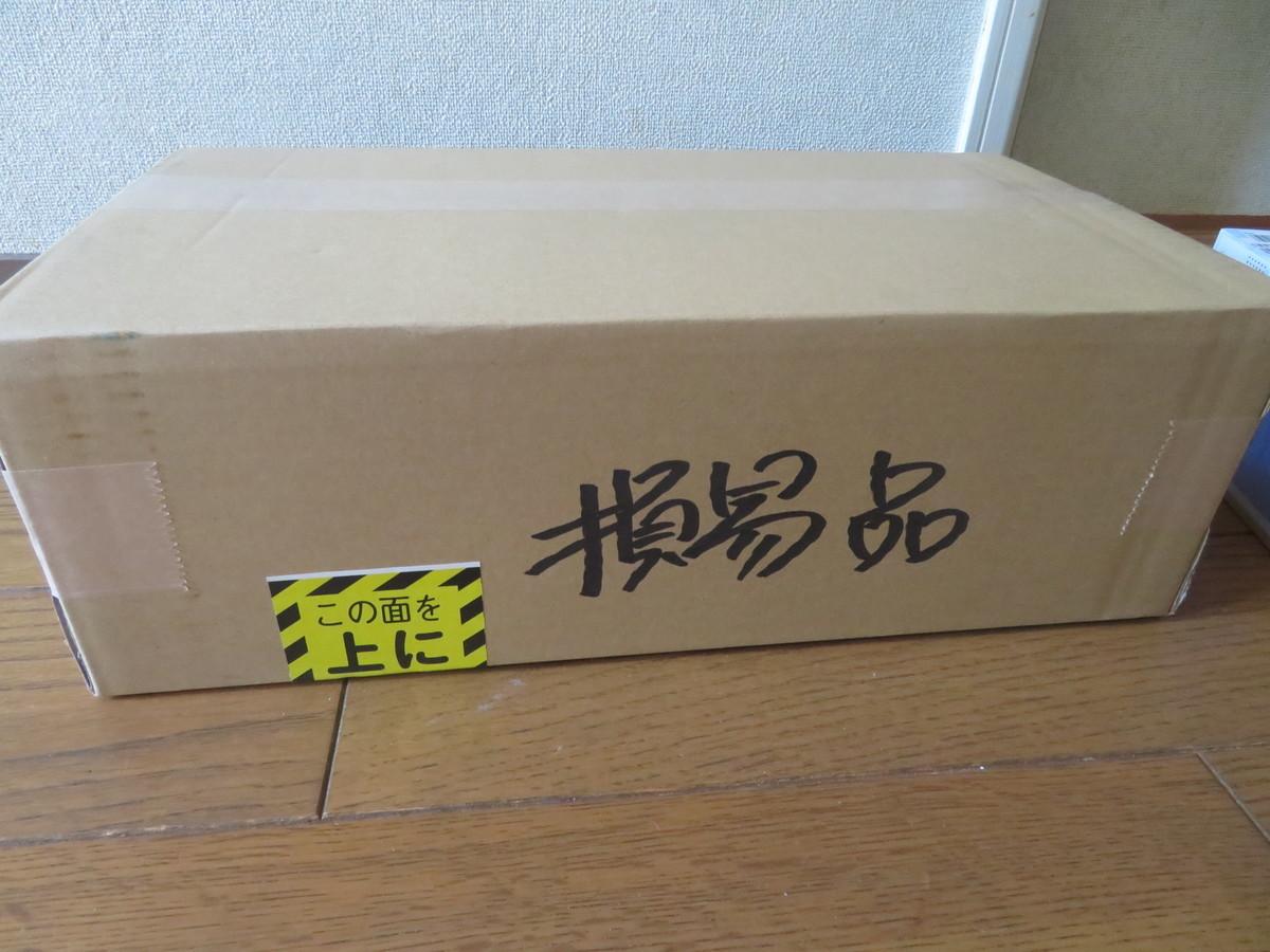 f:id:kokichikawabe:20210910075643j:plain