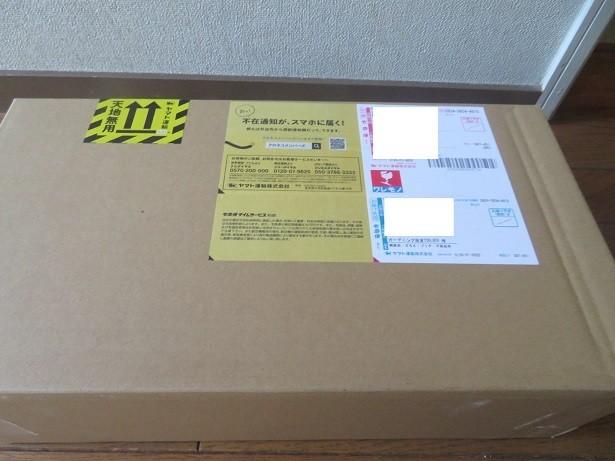 f:id:kokichikawabe:20210910075653j:plain
