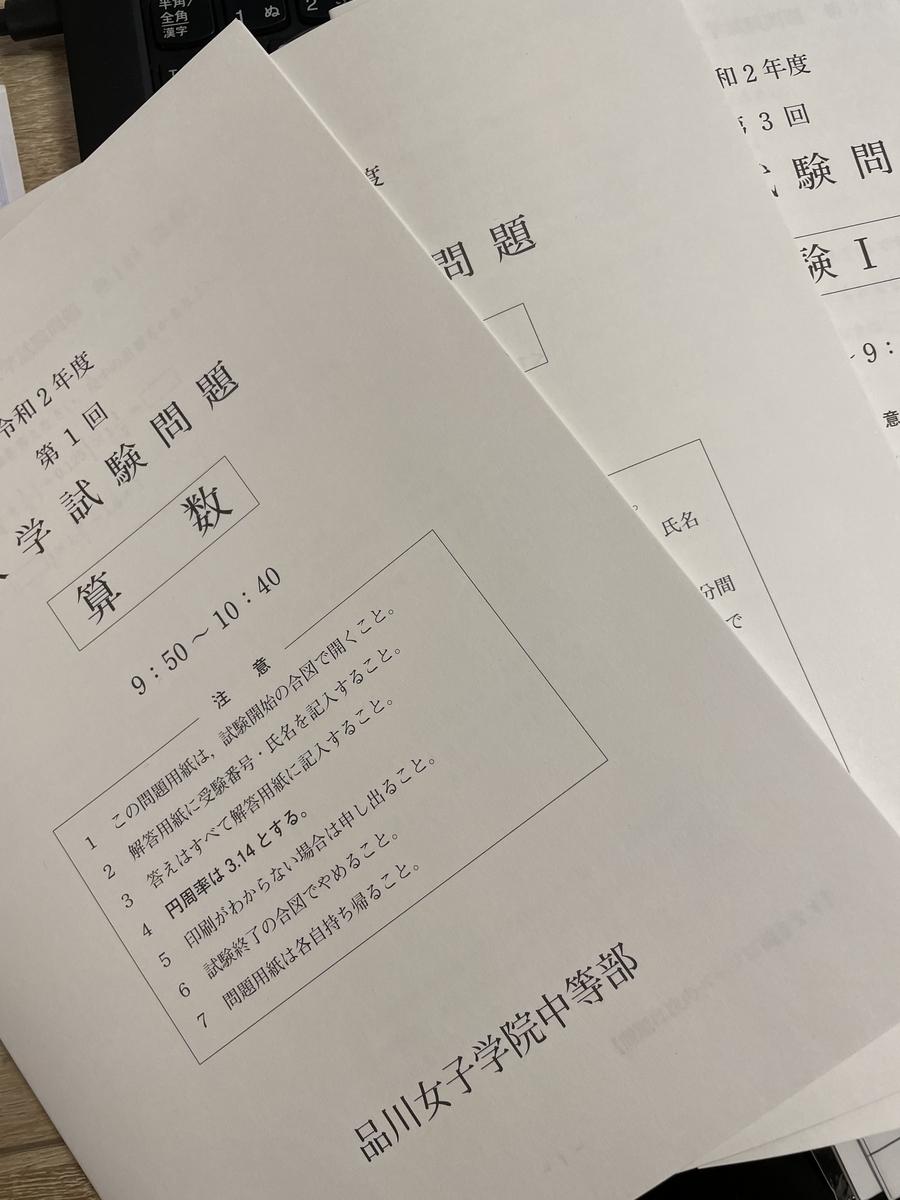 f:id:kokinwaka3:20210407163049j:plain