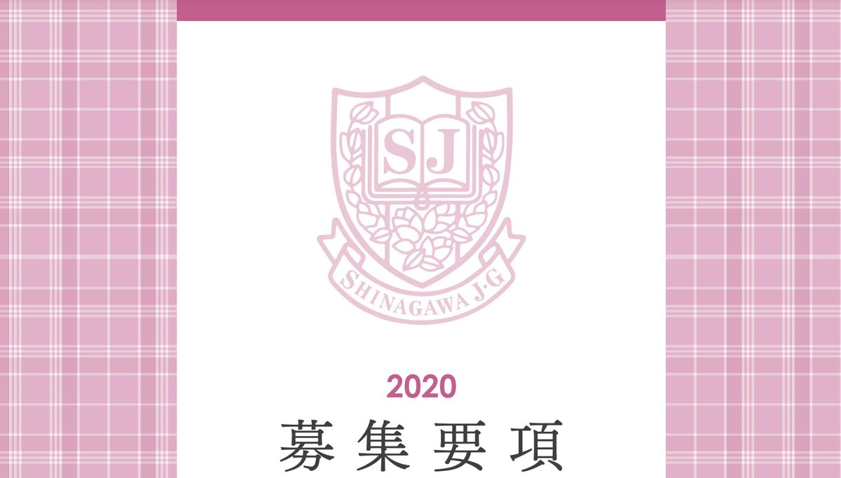 f:id:kokinwaka3:20210407165009p:plain
