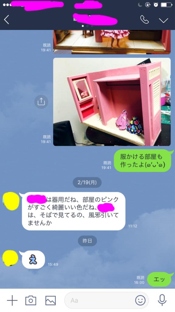 f:id:kokiyu666:20180323034736p:plain