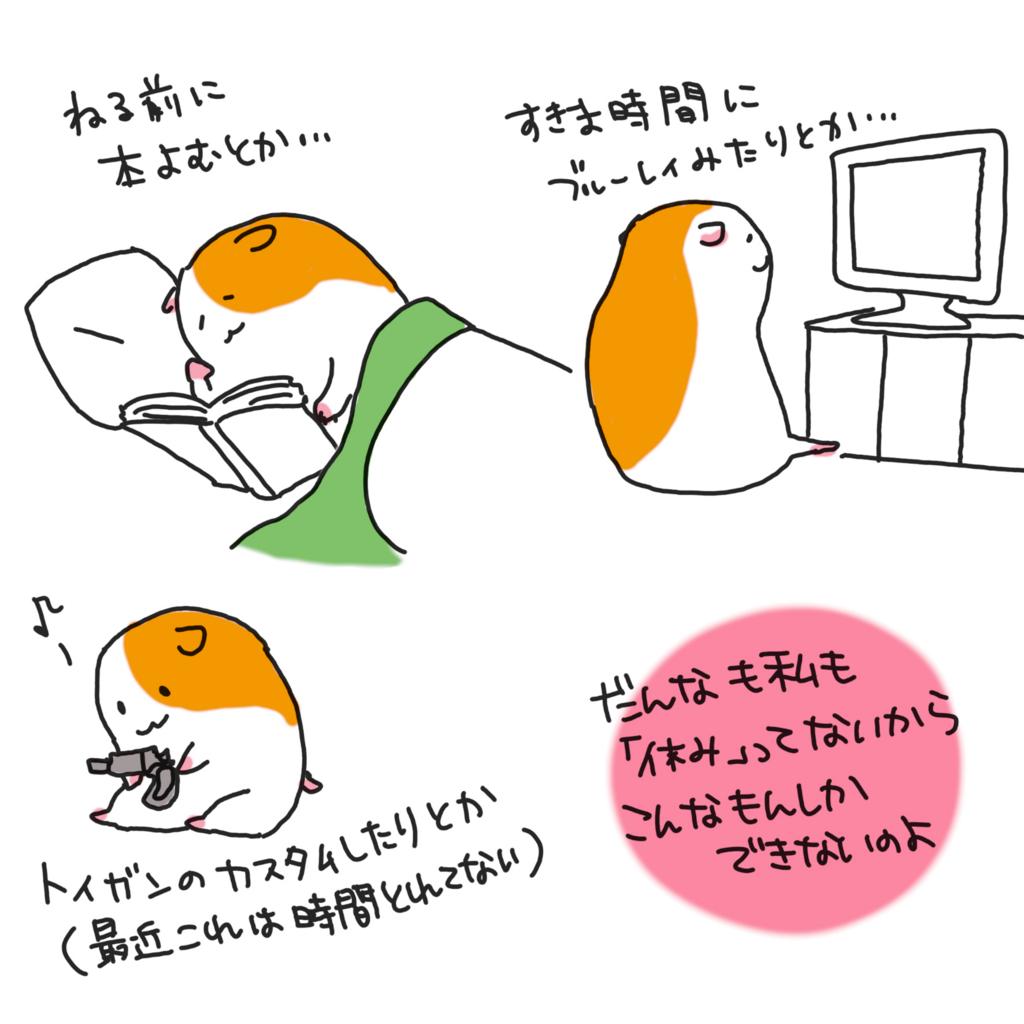 f:id:kokiyu666:20180531204037j:plain