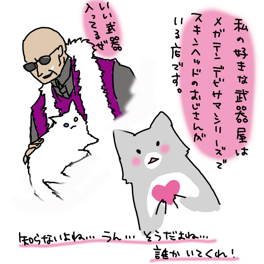 f:id:kokiyu666:20180601020916j:plain