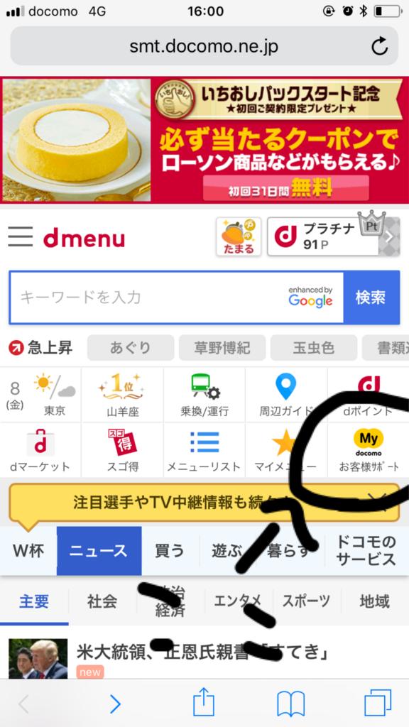 f:id:kokiyu666:20180608164918p:plain