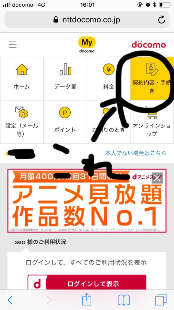 f:id:kokiyu666:20180608165229p:plain