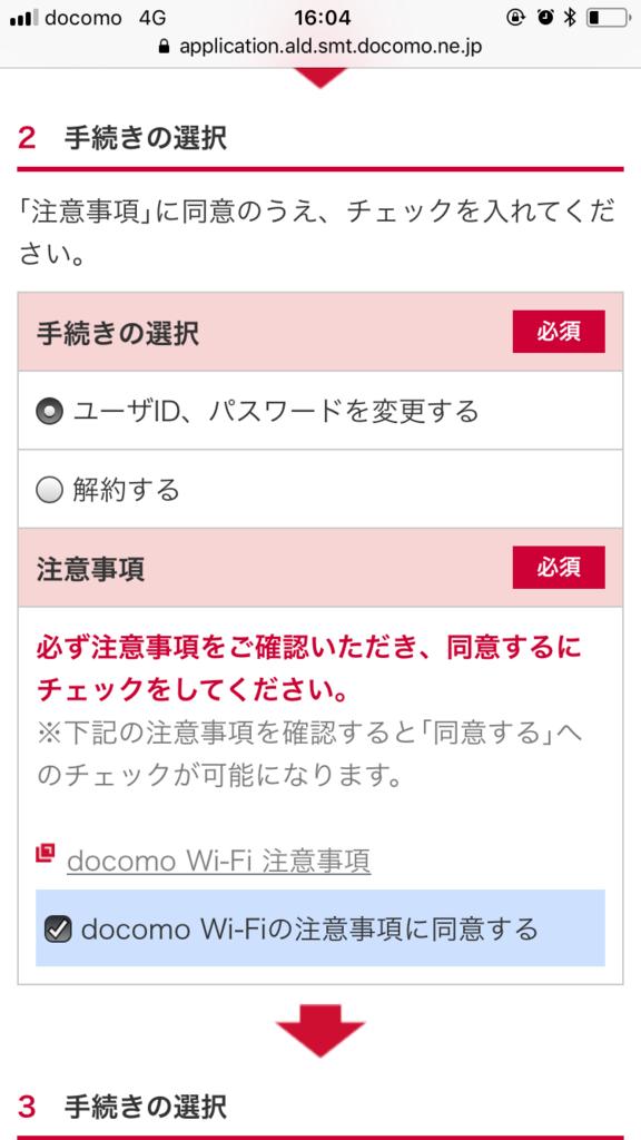 f:id:kokiyu666:20180608185818p:plain