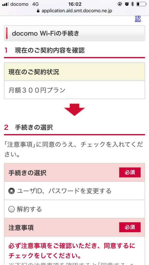 f:id:kokiyu666:20180608200428p:plain