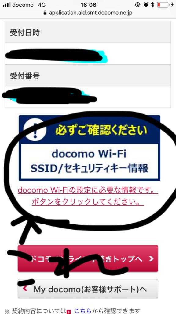 f:id:kokiyu666:20180608201923p:plain