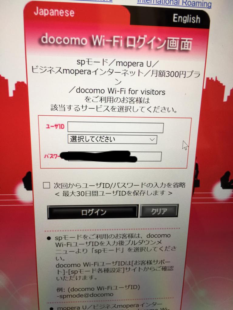 f:id:kokiyu666:20180608211422p:plain