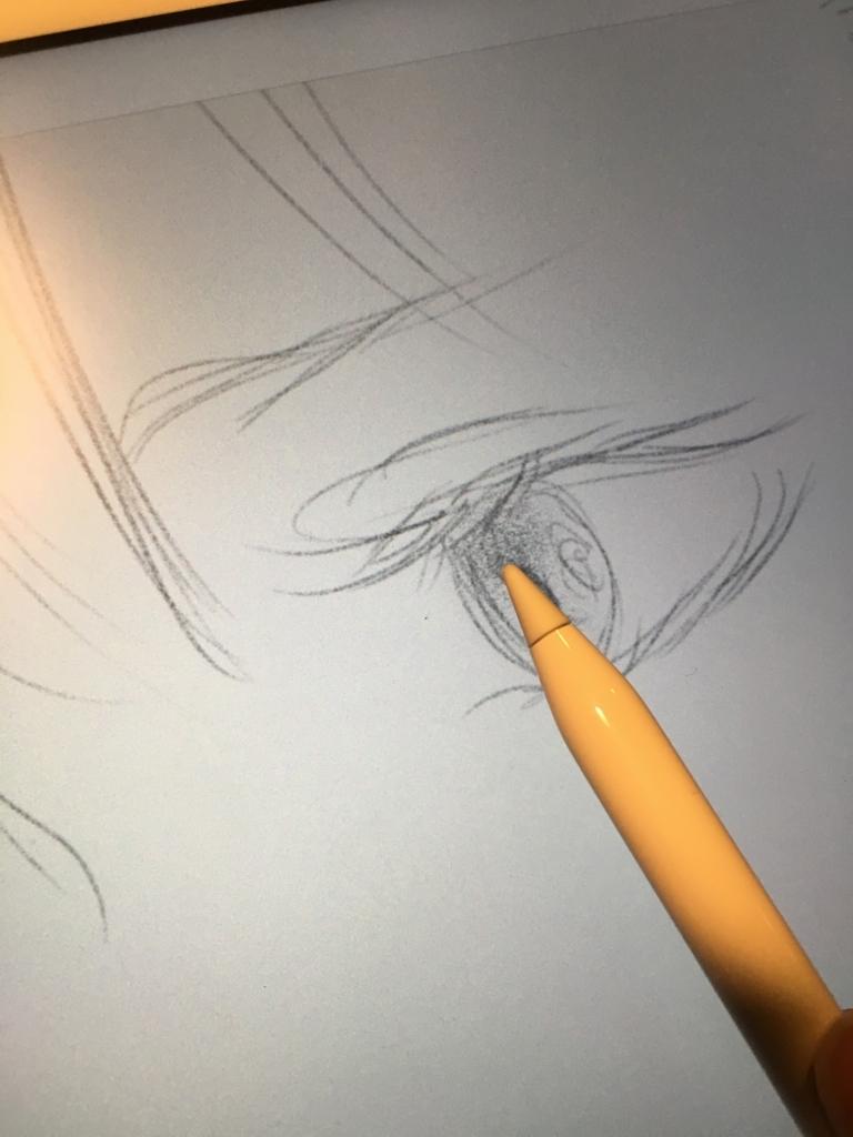 f:id:kokiyu666:20180613154805j:plain