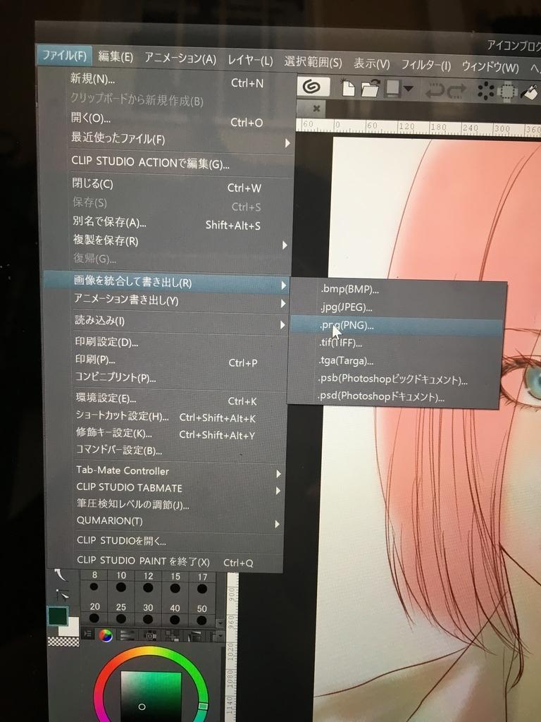 f:id:kokiyu666:20180921222141j:plain