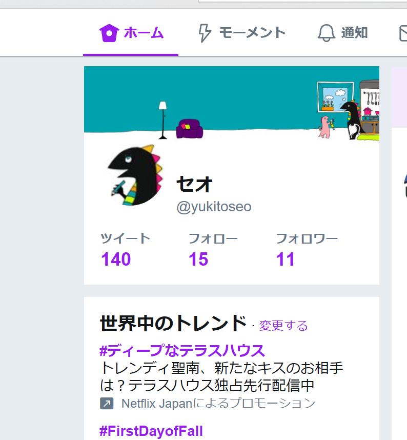 f:id:kokiyu666:20180922233953p:plain