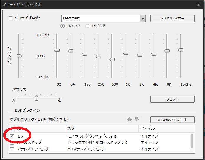 f:id:kokkaikiseidoumei:20160920195902p:plain